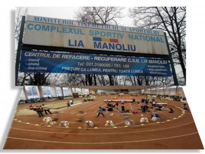 """Consfătuirea anuală a antrenorilor 2019, în 6-8 noiembrie, la Centrul Național Sportiv """"Lia Manoliu"""""""